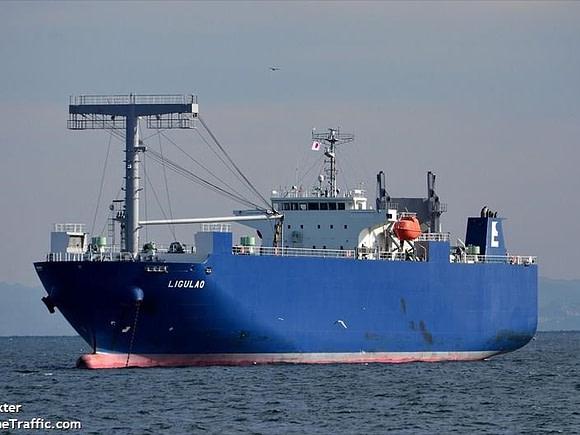 Ligulao RoRo Ship