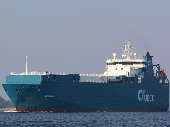 Autopremier RoRo Ship